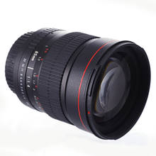 For Canon Digital 85mm f/1.4 Portrait Lens For Camera