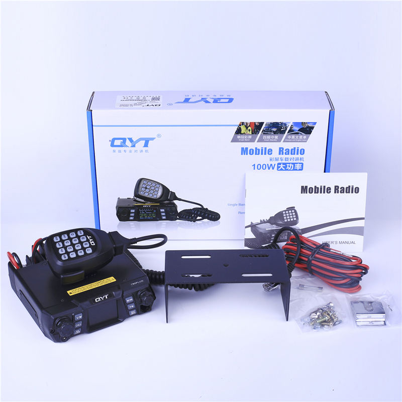 Hot Selling QYT KT-780Plus 100 Watts VHF UHF High Output Power Car Mobile Radio Marine