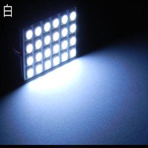 el diseño de un solo led de iluminación de interiores para los coches