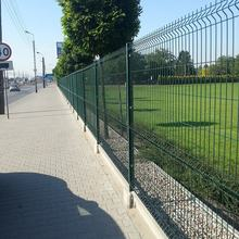 Retailing PVC Green wire mesh fence wall boundary border fence wall panel fence wall