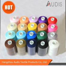 polyester bulk sewing thread 402, 40/2, 40S/2