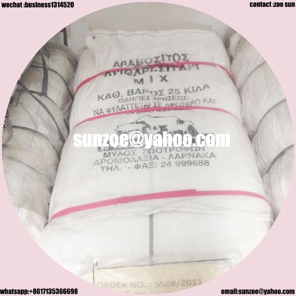 Китай дешевые пп тканые мешок чернил CE и стандарту ISO9001