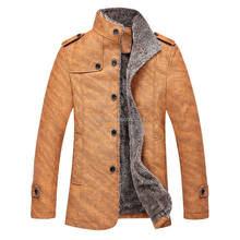Wholesale PU Jacket Best Quality 2015 New Style Mens Leather Jacket