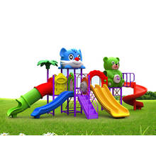 Ship Multifunction Patent Certified Kids little tikes outdoor playsets