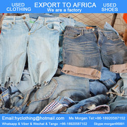 bales of mixed used clothing for sale/used clothing dubai