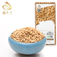 Best Quality Naked Oats Grain Pollution-free Restaurant Large Flake Rolled Oats for Sale