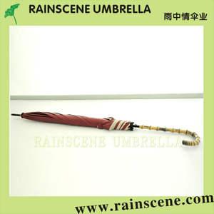 23 polegadas anti- uv bambu lidar com guarda-chuva