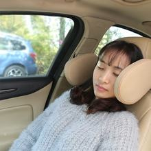 patented   3 color universal   neck adjustable  car headrest neck pillow
