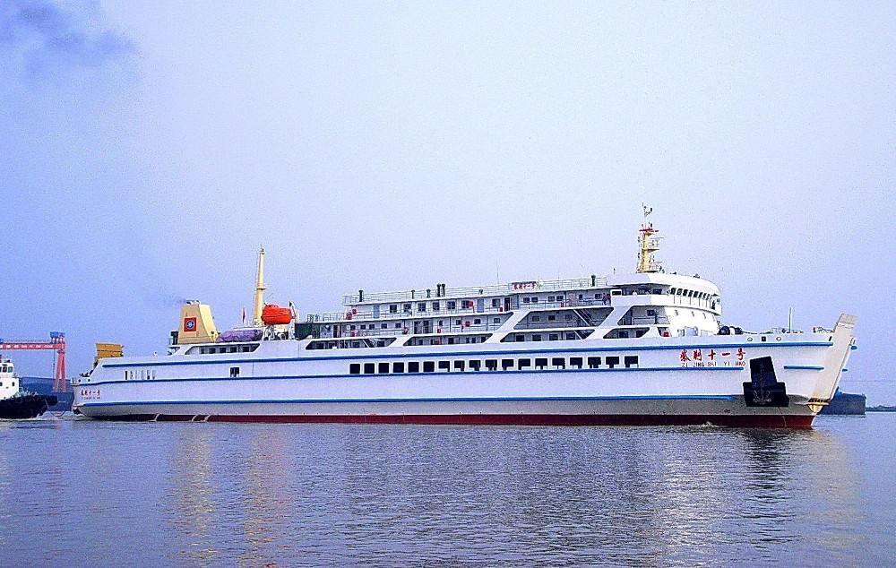 Passageiros RORO navio navio de passageiros de ferry de passageiros