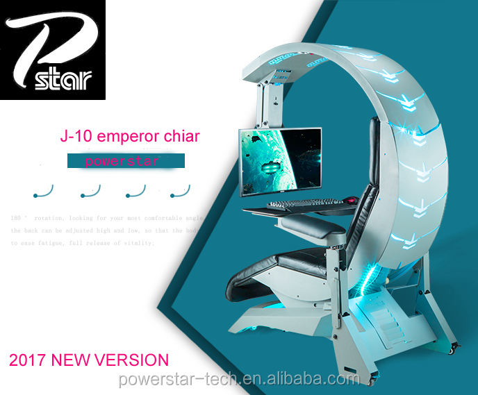 The insane PC workstation and gaming setup automatic Scorpion PC chair
