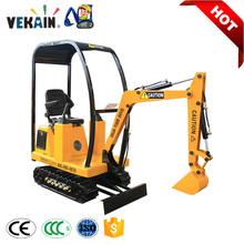 new amusement machine children's rides children excavator