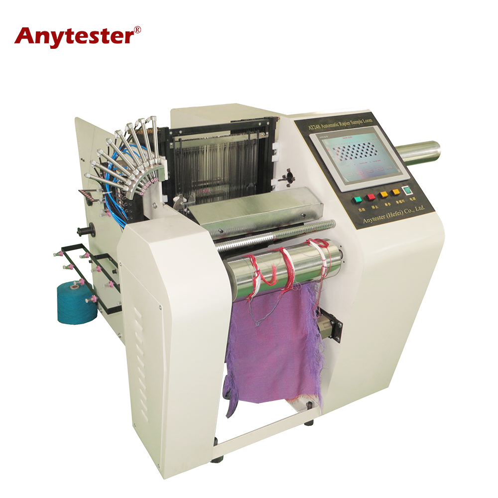 Automatic Rapier Sample Loom used for sample weaving of all kinds of fabrics