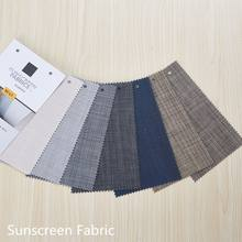 free sunscreen samples Blinds Window sunsrceen fabric