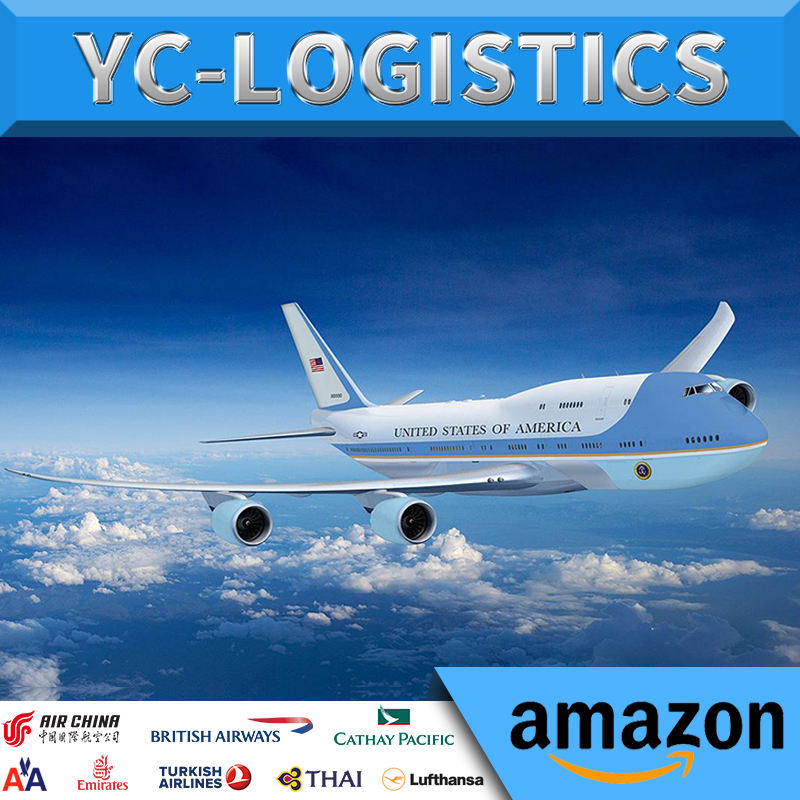 아마존 fba air freight 배송 율 from china to usa 문 에 문
