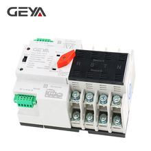 GEYA W2R ATS 100 Automatic Transfer Switch Controller ATS Mini with CE Certificate