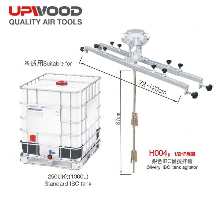 UW-A400 high quality IBC agitator, 1/2 hp horizontal IBC tank mixer for 1000L IBC tank