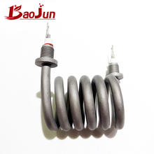 Double-Coiling Spiral Copper Finned Tube for Solar System