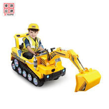 B/O high quality kids electric ride on car engineer toys with sound and music for kids play