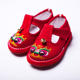 Pure hand-made children's embroidered tiger-head shoes with thousand-layer bottom