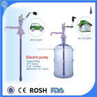 water dispenser with battery