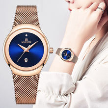 NAVIFORCE 5004 Casual Simple Clock Top Luxury Brand Fashion Women Watch Quartz Ladies Rhinestone Watch Dress Female Wrist Watch