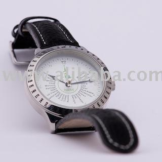 HADI Islamic Watch