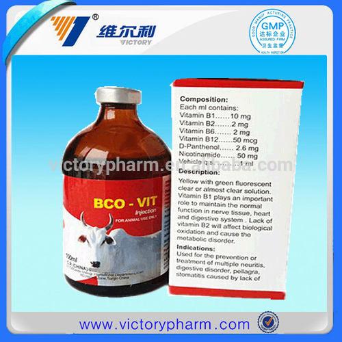 فيتامينا vitamin فيتامين فيتامين ج gmp حقن الحيوان