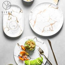 Hot Selling Nordic Style Marble Dessert Wood-Hand Round Custom Dinner Plate