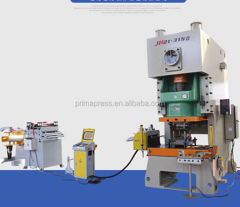 Automatic pneumatic aluminum foil airline container cap making machine JH21-45T press machine