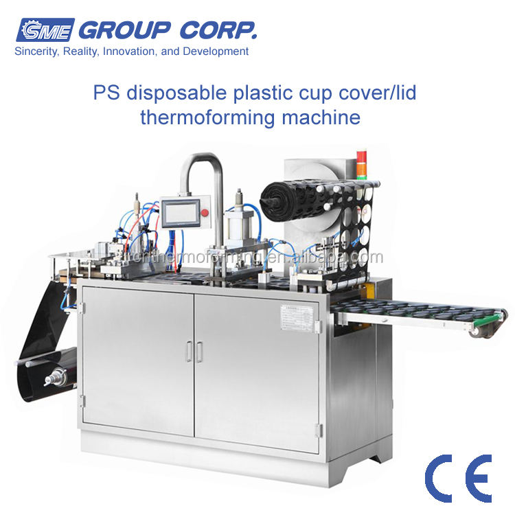 PS disposable plastic cup cover/lid thermoforming machine