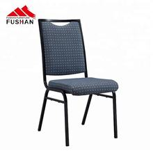 Hotel furniture durable stacking elegant metal banquet chair