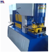 Q35Y-20 Iron Worker Machine,hot sale METFORM , universal shear and punch machine core product