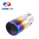 High Quality Durable Using Sell Well New Type Car Exhaust Filter Titanium Blue Exhaust Tips