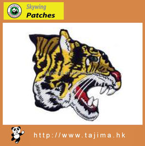 embroidery design service with tiger pattern