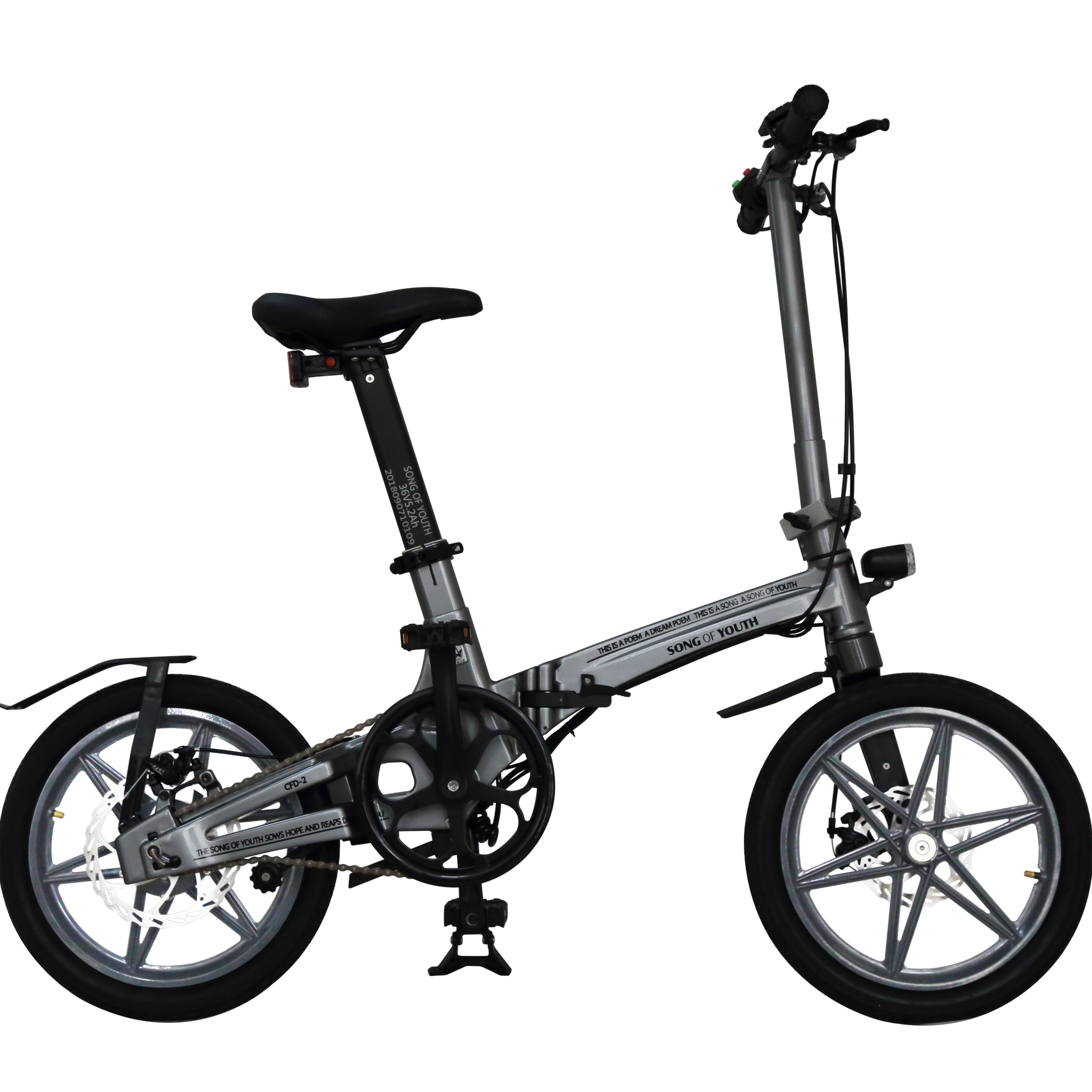 16 inch hot sale modern design CE certificate electrical folding e-bike for city casual use