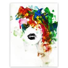 Abstract oil painting colorful design handmade effect portraits face poster