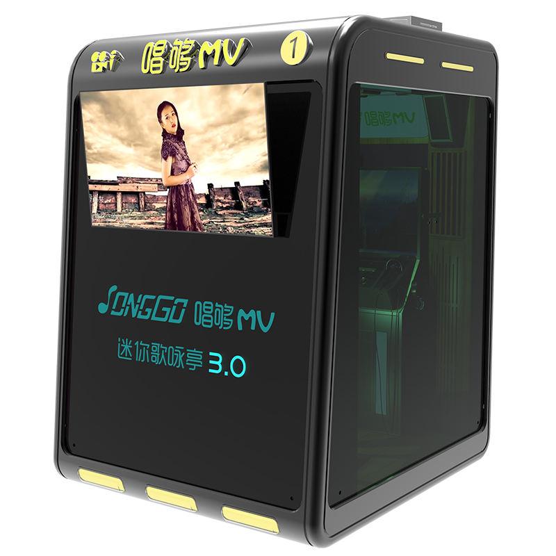 Kumyoung KHM-600 Home Party Portable Korean Karaoke Singing ...