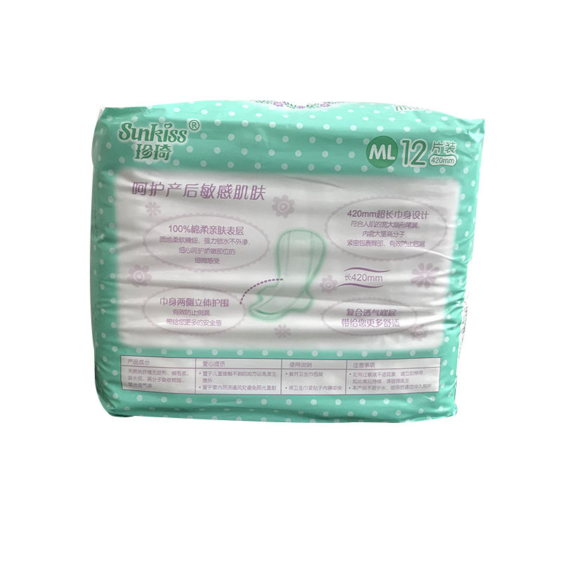 soft breathable disposable maternity sanitary pads