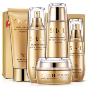 bioaqua snail essence whitening face care moisturizing smoothing suit cosmetic