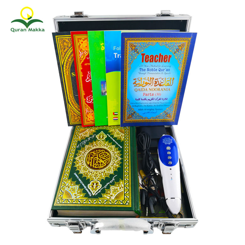 Digital Tajweed Quran Read Pen 8800 The Low Price of Quran Reading Pen With Small Size Books Alloy Box Packing For Muslim Prayer