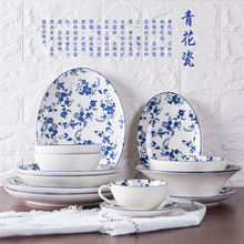 Porcelain blue and white porcelain dinnerware set ceramic plate