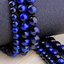Wholesale Natural Blue Tiger Eye Beads Stone Round Polished Loose Beads 15 inches 6mm 8mm 10mm