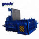 Hydraulic Drive Scrap Metal Steel Copper Aluminum Baler Press Baling Machinery ( Quality Guarantee )