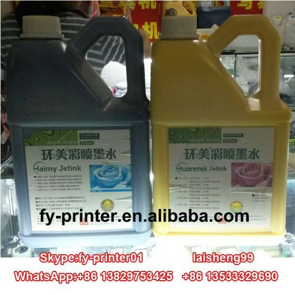 lower price xaar 128 solvent ink with xaar head