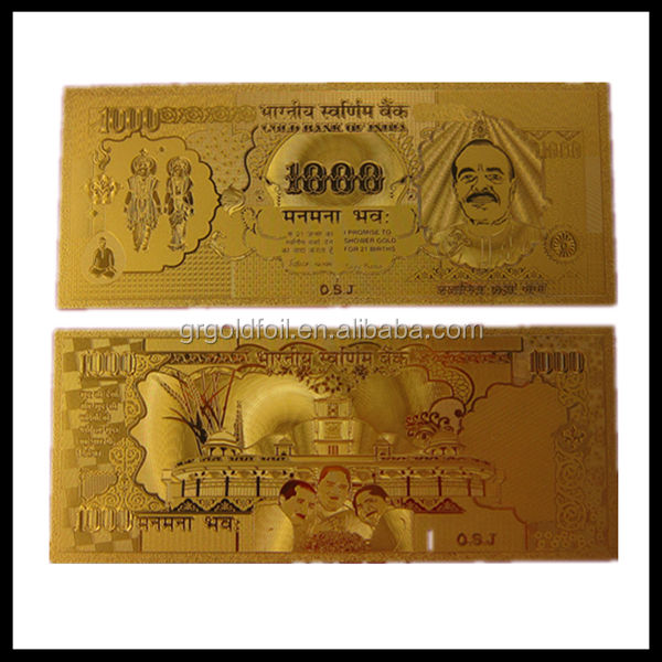 What Is The Name Of The Old Currency Which Has Already Been Discounted