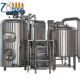 professional beer brewery equipment micro brewery machine
