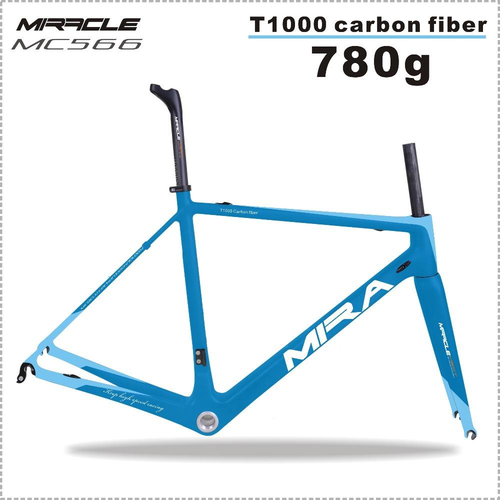 2016 carbon frame MC566 new design carbon fiber frames chinese with Blue customzied painting