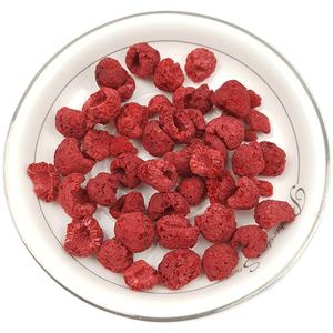 Wholesale High Quality Best Price Fresh Freeze Dried Fruit Products Raspberry In Bulk