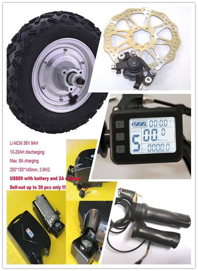 10inch electric wheel motor 36v electric scooter conversion kits
