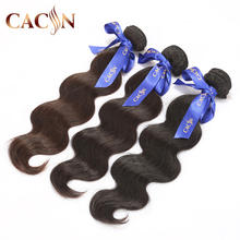 9a top 50 inch brazilian virgin hair body wave,raw chinese virgin curly hair bundles